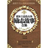 http://ec4.images-amazon.com/images/I/51J2Y2XtEXL._AA200_.jpg