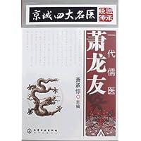 http://ec4.images-amazon.com/images/I/51J2dv4frTL._AA200_.jpg