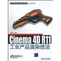 http://ec4.images-amazon.com/images/I/51J2fWO6EKL._AA200_.jpg