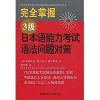 http://ec4.images-amazon.com/images/I/51J2gQTtCEL._AA200_.jpg