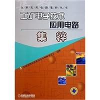 http://ec4.images-amazon.com/images/I/51J34LjP57L._AA200_.jpg
