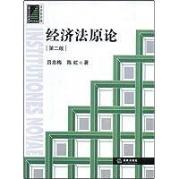http://ec4.images-amazon.com/images/I/51J3EHrFQAL._AA200_.jpg