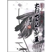 http://ec4.images-amazon.com/images/I/51J3G3XlssL._AA200_.jpg