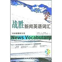 http://ec4.images-amazon.com/images/I/51J3xY9l3QL._AA200_.jpg