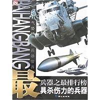 http://ec4.images-amazon.com/images/I/51J4bpLTD2L._AA200_.jpg