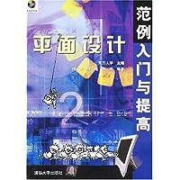 http://ec4.images-amazon.com/images/I/51J5FQFQ1JL._AA200_.jpg