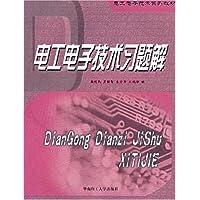 http://ec4.images-amazon.com/images/I/51J64PoC3IL._AA200_.jpg