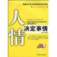 http://ec4.images-amazon.com/images/I/51J67GgC%2BvL._AA200_.jpg
