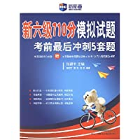 http://ec4.images-amazon.com/images/I/51J6yRDQvjL._AA200_.jpg