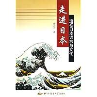 http://ec4.images-amazon.com/images/I/51J7P3UYKqL._AA200_.jpg