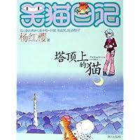 http://ec4.images-amazon.com/images/I/51J7VSyiJ1L._AA200_.jpg