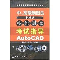 http://ec4.images-amazon.com/images/I/51J7d3SUDkL._AA200_.jpg