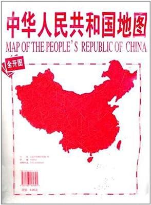 中华人民共和国地图.pdf