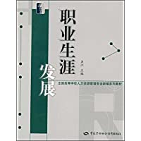 http://ec4.images-amazon.com/images/I/51J8lAPA7RL._AA200_.jpg