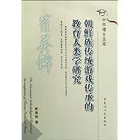 http://ec4.images-amazon.com/images/I/51J9Bgo5szL._AA200_.jpg