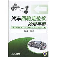 http://ec4.images-amazon.com/images/I/51J9RdeXgLL._AA200_.jpg