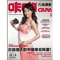 http://ec4.images-amazon.com/images/I/51J9Wpte4IL._AA200_.jpg