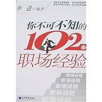 http://ec4.images-amazon.com/images/I/51J9bmpDtaL._AA200_.jpg