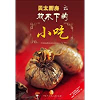 http://ec4.images-amazon.com/images/I/51J9fEPXPIL._AA200_.jpg