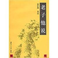 http://ec4.images-amazon.com/images/I/51J9rvSOj6L._AA200_.jpg