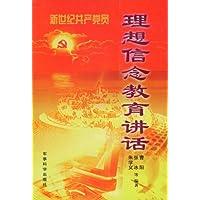 http://ec4.images-amazon.com/images/I/51JA1NTyG9L._AA200_.jpg