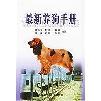 http://ec4.images-amazon.com/images/I/51JAp8B8SCL._AA200_.jpg