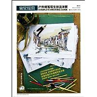http://ec4.images-amazon.com/images/I/51JBSIoYZ0L._AA200_.jpg