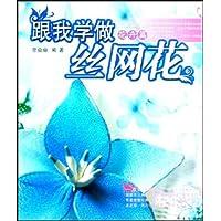 http://ec4.images-amazon.com/images/I/51JBgcb5qLL._AA200_.jpg