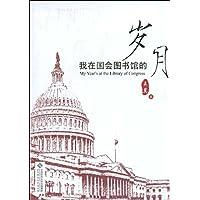 http://ec4.images-amazon.com/images/I/51JCsflkAgL._AA200_.jpg