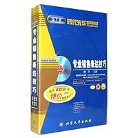 http://ec4.images-amazon.com/images/I/51JDCbdCAvL._AA200_.jpg