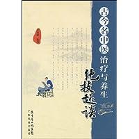http://ec4.images-amazon.com/images/I/51JDGEHU68L._AA200_.jpg