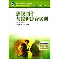 http://ec4.images-amazon.com/images/I/51JE7z1Y7oL._AA200_.jpg