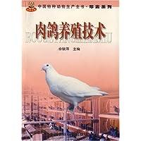 http://ec4.images-amazon.com/images/I/51JEjGocMwL._AA200_.jpg