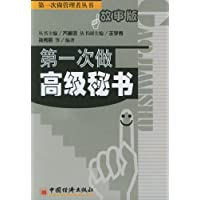 http://ec4.images-amazon.com/images/I/51JFNNmHE7L._AA200_.jpg