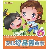 http://ec4.images-amazon.com/images/I/51JFT2OI4gL._AA200_.jpg