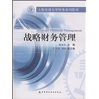 http://ec4.images-amazon.com/images/I/51JFfPnMCxL._AA200_.jpg