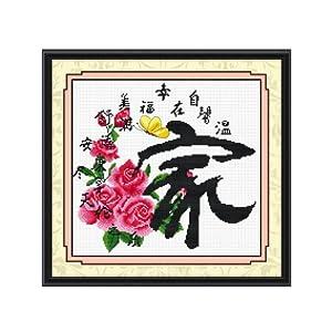 恋美印布十字绣 36409家(图案印在布上无需画格) 中格 11CT