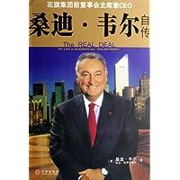 http://ec4.images-amazon.com/images/I/51JGAayNrbL._AA200_.jpg