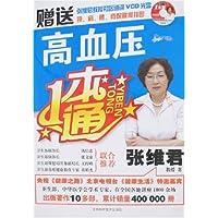 http://ec4.images-amazon.com/images/I/51JGArui8iL._AA200_.jpg
