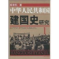http://ec4.images-amazon.com/images/I/51JGJaYZdFL._AA200_.jpg
