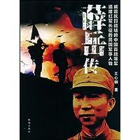http://ec4.images-amazon.com/images/I/51JHKlXX%2BGL._AA200_.jpg