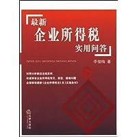 http://ec4.images-amazon.com/images/I/51JHMo1m95L._AA200_.jpg