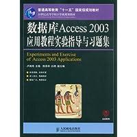 http://ec4.images-amazon.com/images/I/51JHRe1faeL._AA200_.jpg