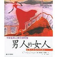 http://ec4.images-amazon.com/images/I/51JHn13pE2L._AA200_.jpg