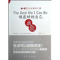 http://ec4.images-amazon.com/images/I/51JHrr-KMoL._AA200_.jpg