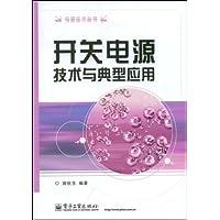 http://ec4.images-amazon.com/images/I/51JHuc-082L._AA200_.jpg
