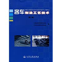 http://ec4.images-amazon.com/images/I/51JIAFAkK1L._AA200_.jpg