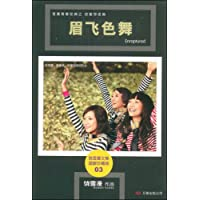 http://ec4.images-amazon.com/images/I/51JIKC2MdLL._AA200_.jpg