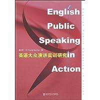 http://ec4.images-amazon.com/images/I/51JIYE0iAWL._AA200_.jpg