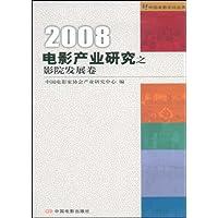 http://ec4.images-amazon.com/images/I/51JIx%2BCrjqL._AA200_.jpg